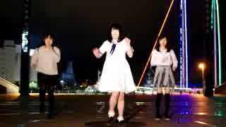 【悠狐瑠淡咲みーやん】おちゃめ機能【踊