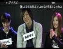人狼最大トーナメントseason3 13 1/3