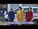 【修正版】三匹の眼鏡 第37話(4/4)