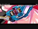 【ゆっくりTRPG】ゆっくり華扇とぶち破るダブルクロスSeason5 Part3