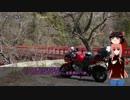 琴葉茜とぶらぶらバイクツー(1話)