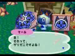 ◆どうぶつの森e+ 実況プレイ◆part44