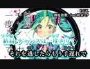 【ニコカラ】F.C.K.【on vocal】