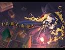 サクッと聴けるゲームBGM集[エロゲソング編]vol.12 phantom dream 「夢影深遠」「泣殻」「水瓶の中の君」