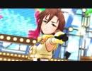【木場真奈美】「サマカニ!!」【総選挙12日目】