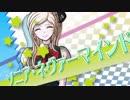 【ダンガンロンパ】ティーンズ・パンタクルで遊んでみた001【ゆっくり/ゲームブック】