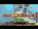 Nintendo Switch™「キューブクリエイターX」まるわかりPV