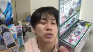 荒谷竜太の底辺YouTuberの闇:【誰徳動画