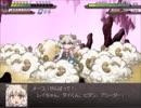 【実況】戦術とか下手な⑨が幻想少女大戦夢を実況プレイpart69