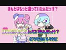 【ニコカラ】インスタントヘヴン [ナナヲアカリ&Eve×ナユタン星人] _OFF Vocal(疑...