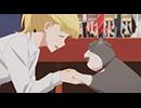 多田くんは恋をしない 第3話「それ、好きだなあ」