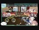 【艦これ】漣と提督のメシウマ実況【艦娘ゆっくり実況】part156