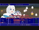 【Vtuber2次創作ゲーム】Vtuberファイト(仮)