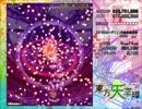 東方天空璋Extra 霊夢 8.3億