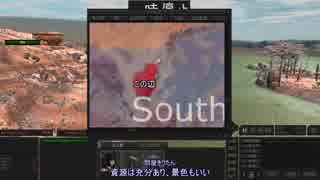 【Kenshi】盗賊きりたん道中記 Part6