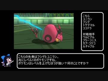 【ポケモンUSM】「レベル1」のポケモン統一【無限フシデ採用型】