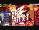 【家パチ実機】CRF戦姫絶唱シンフォギアpart68【ED目指す】