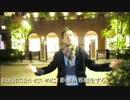 【ニコラップ】セツフユ / 本音アリュウ【クリスマスソング】