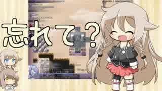 【片道勇者プラス】ローグライクらいくらいふ!13階目【CeVIO実況プレイ】