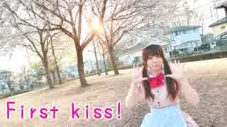 【みちか】First Kiss! 踊ってみた【桜】