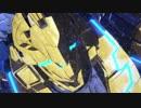 【新作ガンダムアニメシリーズ】「機動戦士ガンダムNT(ナラティブ)」PV①