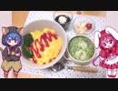 【新生活応援料理祭】1人暮らしの材料使い回しレシピ4品+デザート付き【遅刻組】