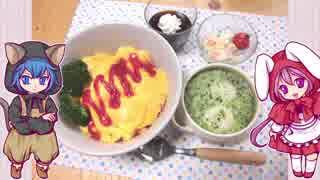 【新生活応援料理祭】1人暮らしの材料使い