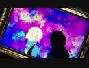 【UTAUカバー】アイスリープウェル【ゲキヤク】【カゼヒキ】