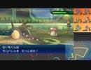 【ポケモンUSM】戦い続けるシングルレートPart147 【レート1816~】