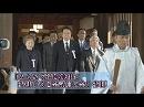 【靖國神社 春季例大祭】「みんなで靖國神
