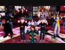 【MMD】鬼太郎と神と国と人で怪異物ノ怪音楽箱 ~再々~【ジャンル混合】