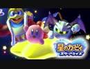 【スターアライズ実況】ピンクの勇者と星の危機!!【part22】
