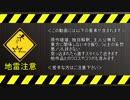 【幻想入り】 ざ・かおす(再)21.2