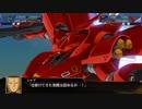 【スパロボX】ストーリー追体験動画 第35話-SS【プレイ動画】
