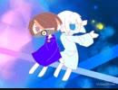 【UTAUカバー】Voyager【ウツ】【ネゴト】