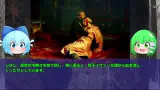 【ゆっくり解説】イヴァン雷帝 Part5(終)