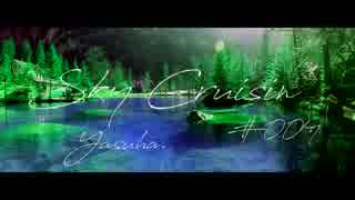 【作業用BGM】Yasuha. - Sky Cruisin'#004 【Melodic Progressive House/ Trance/ Deep House Mix】