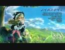 【東方Acoustic】メイガスナイト【彩音 ~xi-on~/例大祭15】