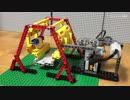 レゴでブランコと箱ブランコを作って漕いだ