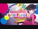 【例大祭15】Lampcat / one for all【XFD】