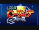 【東方二次】幻想郷ローリングフォース例大祭15完成版PV【3D...