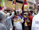 [2008.5/10 15:44] 胡錦濤の訪日・奈良駅前デモ