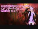 【MTG】初心者ゆかりさんが行くスタンダードメカニズム発掘紀行#01【黒緑マイナス...