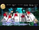 【APヘタリア】微酔でゆく忍術バトルRPG 終ノ巻【シノビガミ】