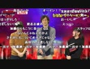 【AbemaTV】18/04/17 ゲーマーズウォー#1 4/4