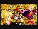 【PS3】Project DIVA F『鏡音八八花合戦 PV』音量など調整版