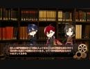 【文アル】文豪達と楽しむSCP解説02