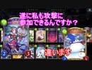 シャドウバース実況(Shadowverse)ルーニィビート!