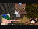 【Minecraft】気ままにまあまあマインクラフト10【ゆっくり実況】