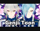 【MME】Genji_Toon配布【HAToon2改変】